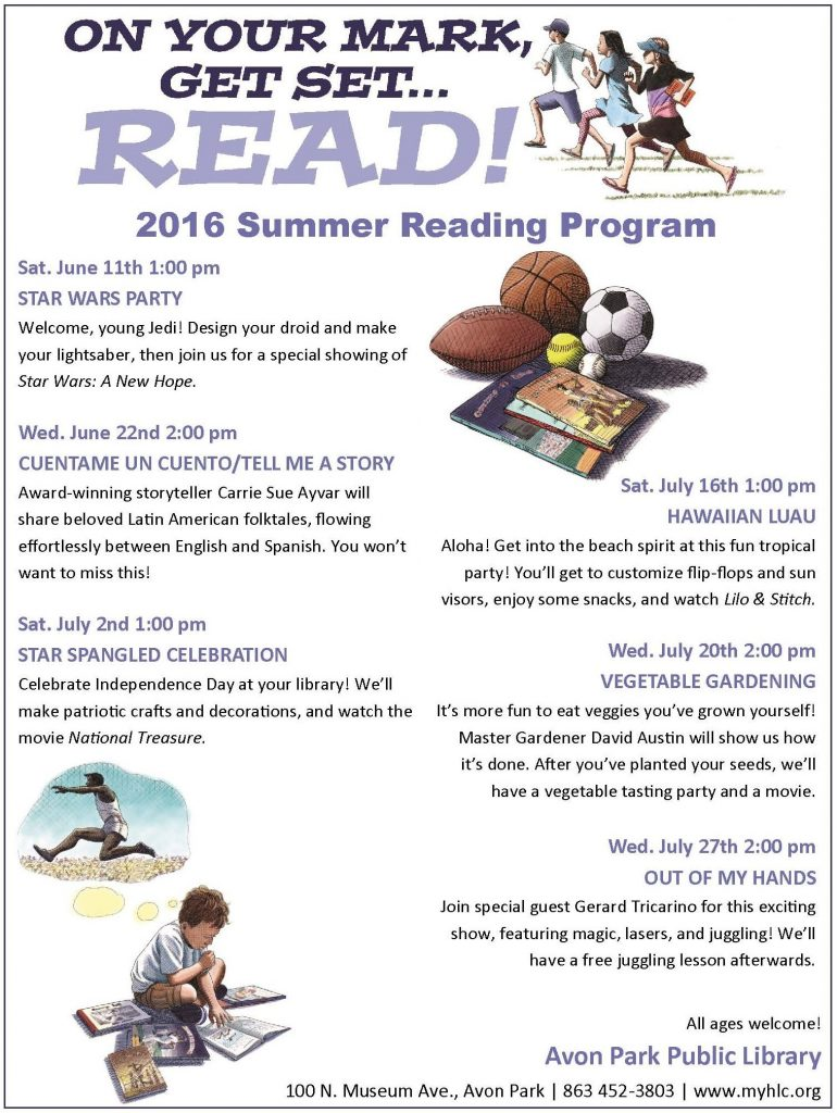 SRP 2016 Special Events
